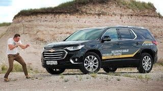 видео Chevrolet