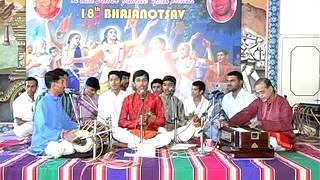 Narayani Namostute