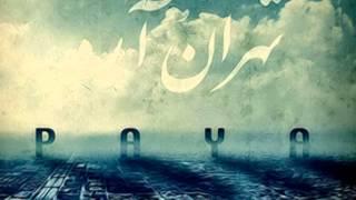 paydar - musicamun tehrano are (tiktak,sami beigi,erfan,paya,taham....)