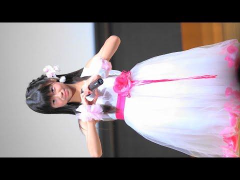 yua 渋谷アイドル劇場 ソロSP 「無敵のOnly You/CoCo」アイドル ライブ 2020【4K】