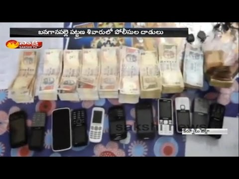14 Arrested for Playing 'Bingo' in Banaganapalli