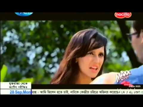 bangla funny natok scene with sabila nur