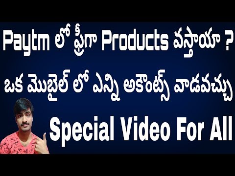 paytm free gifts full explain offers mobile trick to use //book unlimited times free gifts on paytm