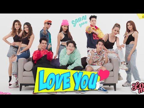 Love You -