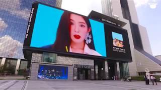 Baixar Emersive media facade content of SMTOWN @coexartium seoul korea