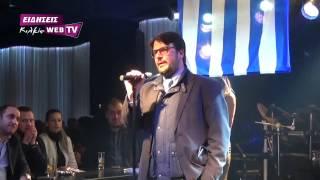 Βιολιτζής, Γεωργαντάς και Ξοπλίδου στην πίτα ΝΟΔΕ Κιλκίς-Eidisis.gr webTV