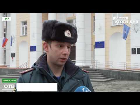 В Екатеринбурге отравились студенты института противопожарной службы