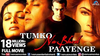 Tumko Na Bhool Paayenge (HD) Full Hindi Movie | Salman Khan | Sushmita Sen | Hindi Action Movies