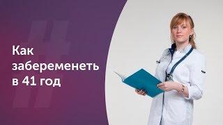 история одной из моих пациенток. Акушер-гинеколог. Москва
