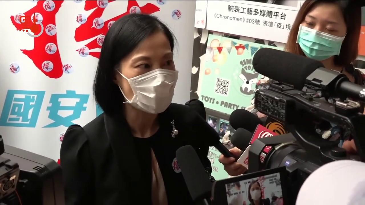 【#點直播】5月29日 支持港區國安法街站 中環現場 - YouTube