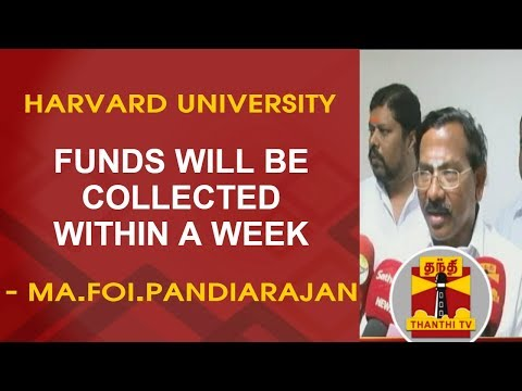 Harvard University : Funds will be collected within a week - Ma.Foi.Pandiarajan | #TamilChair