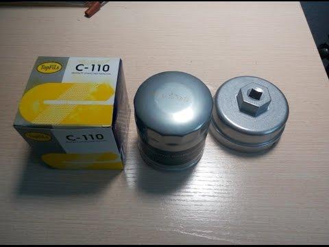 Съемник (головка) автомобильного масляного фильтра типоразмера С-110