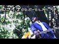 「カラオケ」時にはあなたを 小田純平    ガイドボーカル付き(♭2)