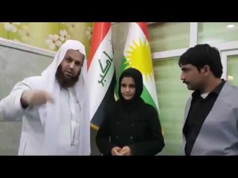 Kurdish Exorcism