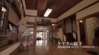 K's House Ito