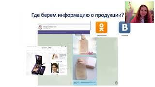 Як продавати в вайбере на 650 бб. Олена Леоненко.