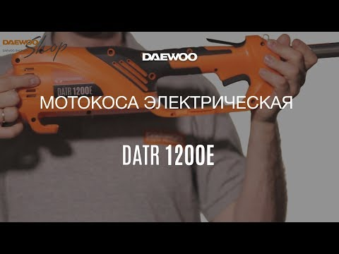 Триммер электрический DAEWOO DATR 1200E