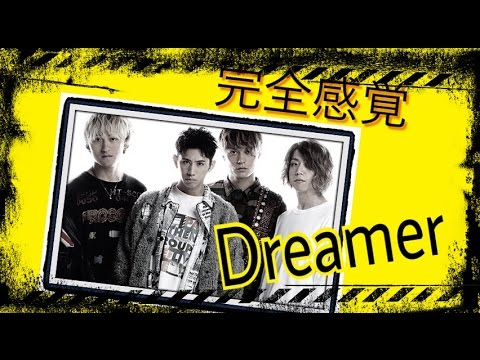 ONE OK ROCK  「完全感覚Dreamer」LIVE映像集
