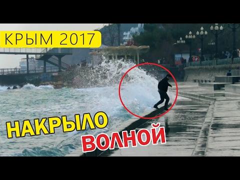 Останутся ли белорусы в Крыму? Мой ДР, ЗАМАРИНОВАТЬ ШАШЛЫК ЗА 2 часа. Можжевеловый Дворик. Крым 2017 thumbnail