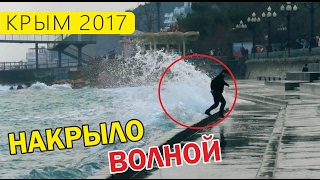 Останутся ли белорусы в Крыму? Мой ДР, ЗАМАРИНОВАТЬ ШАШЛЫК ЗА 2 часа. Можжевеловый Дворик. Крым 2017
