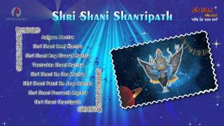 Shri Shanipath Jukebox