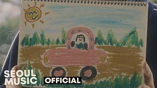 Youtube: Ride / EunBii