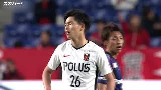ルヴァンカップ GS第4節 ガンバ大阪×浦和レッズのハイライト映像 スカパ...