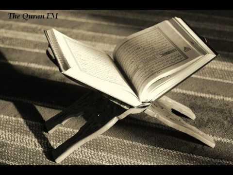 سورة التين - تلاوة الشيخ علي جابر