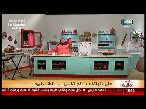 الست غالية   عصير البطيخ .. شعيرية الدولاب .. لقاء مع فرقة أنتيكات