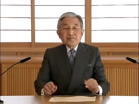 Japanese Emperor's Speech (Japan Earthquake 3.11)