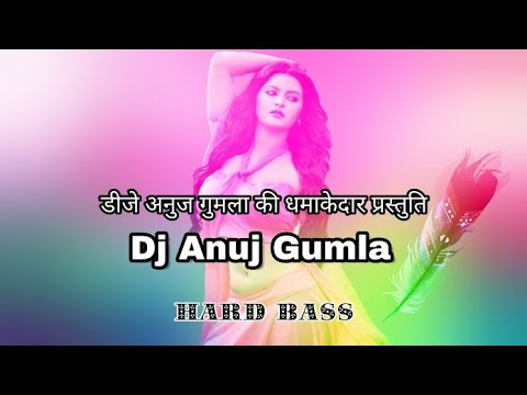 Old Nagpuri Superhit Dj Remix Song 2018 || Fadu Bass Mix || Dj Anuj Gumla