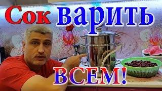 видео Как варить в соковарке