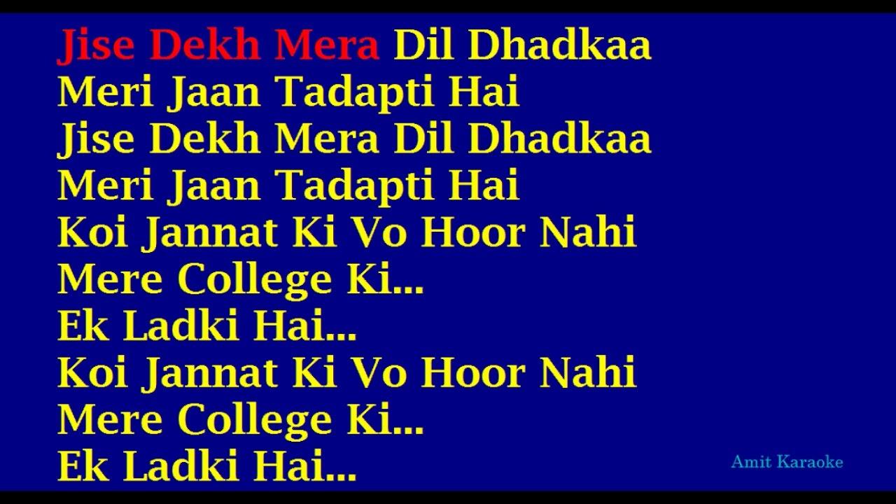 Jise Dekh Mera Dil Dhadka Kumar Sanu Hindi Full Karaoke With Lyrics Youtube