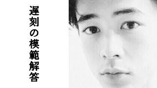 モデルで俳優の成田凌さんが遅刻時の模範解答を教えてくれた 【チャンネ...