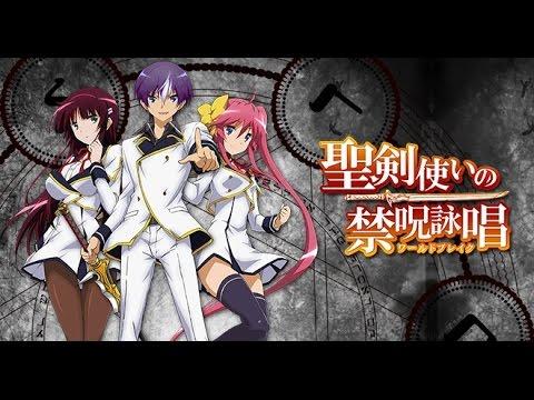 Seiken Tsukai no World Break OST - Dragon Heart (Main Theme)
