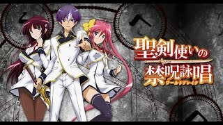 Seiken Tsukai no World Break OST - Dragon Heart (Main Theme)