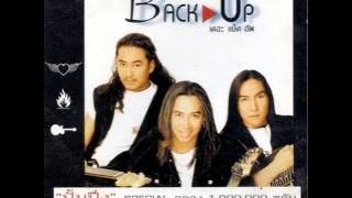 ปั้นปึง the back up ( original cd)
