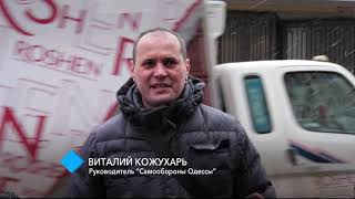 """""""Красочный"""" протест: под консульством РФ активисты бросали краску - есть задержанные"""