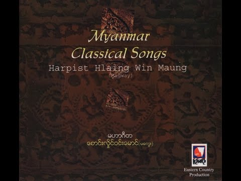 U Hlaing Win Maung - Myanmar Classical Songs & Pleasing Melody