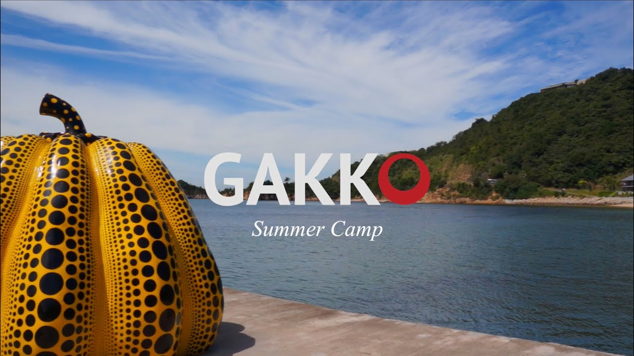 Summer Camps | Gakko