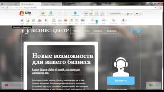 Урок 2. Вход в конструктор. Добавление страниц и пунктов меню в конструкторе сайтов hostlix.ru