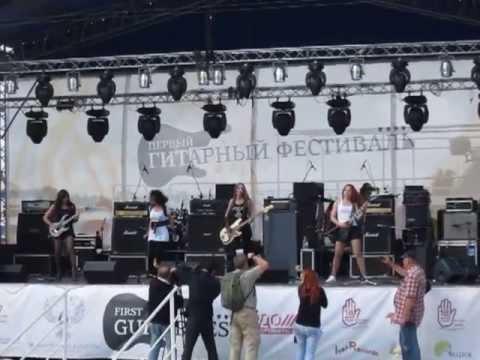 Первый гитарный фестиваль в Плёсе - Вольная стая