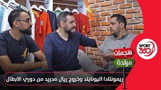 أخبار نادي برشلونة.. فالفيردي يشيد بميسي ويعلق على إمكانية مواجهة رونالدو -  سبورت 360 عربية