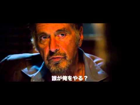 【映画】★ミッドナイト・ガイズ(あらすじ・動画)★