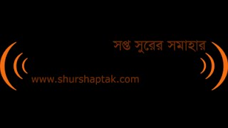Music Bangla Tv Live Stream