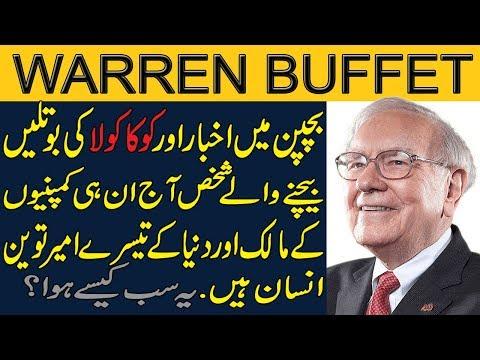 The Super Investor - Warren Edward Buffet - Billionaire Business Magnate