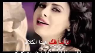 Arabic Karaoke: Layal 3abboud ya ana
