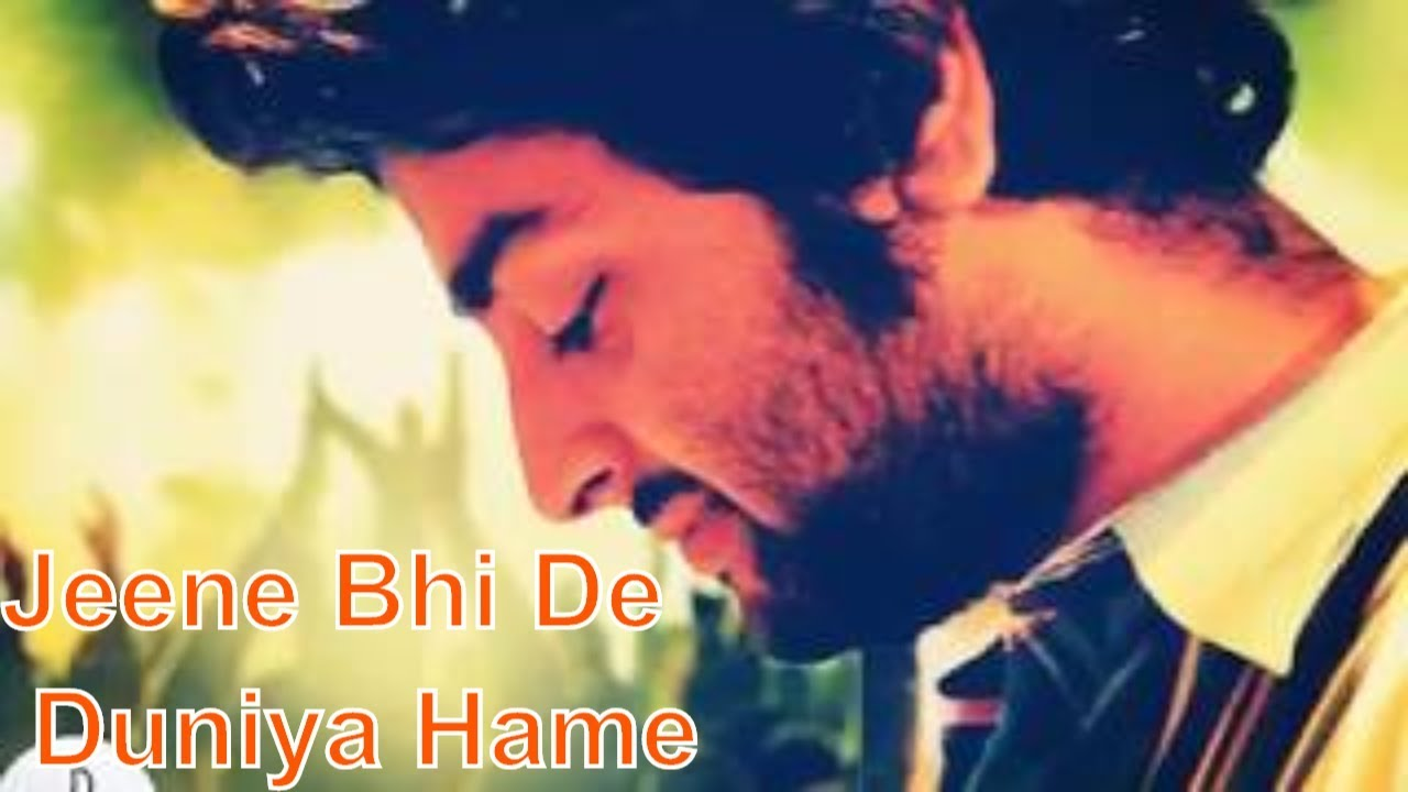 download ringtone song jeene bhi de duniya hame