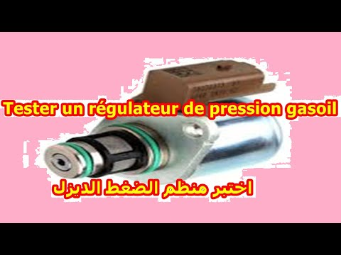 comment changer regulateur de pompe diesel delphi 1 5 dci youtube. Black Bedroom Furniture Sets. Home Design Ideas