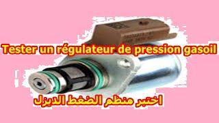 Comment changer regulateur de pompe diesel delphi 1.5 dci صيانة السيارات